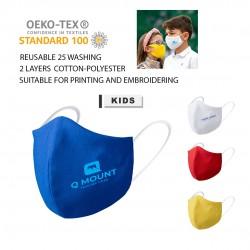 Mascara Higiénica reutilizável Criança